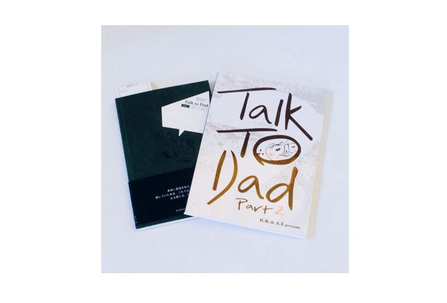 「Talk to Dad part1」 「Talk to Dad part2」