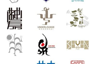 LOGO Design 各種ロゴ制作