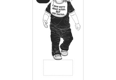 Smartphone Cover 携帯カバー用挿絵