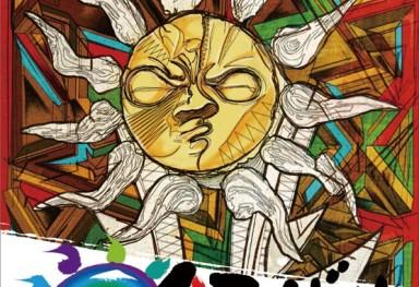 INUZARU イベント・チラシ 「太陽の恵みと芸術の祭り イヌザル」