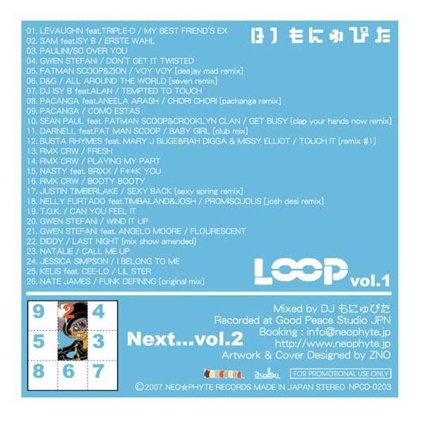 DJ Monyupita  CDジャケット・デザイン 「DJ もにゅぴた - LOOP」