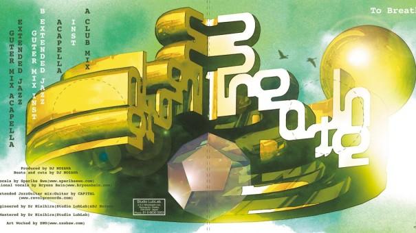 DJ NOZAWA  LPジャケット・デザイン 「TO Breathe (DJ NOZAWA) 」