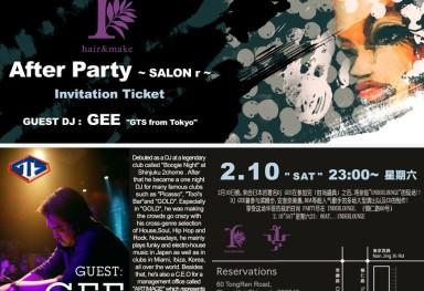 UNDER LOUNGE Shanghai Party Tiket (美容院) 「アンダーラウンジ・シャンハイ」