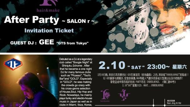 Party Tiket 「アンダーラウンジ・シャンハイ」
